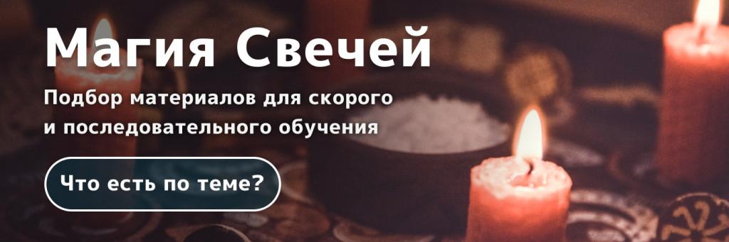 громница славянский праздник,громница 2021