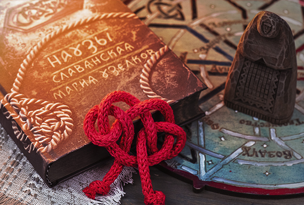 защитные наузы, узелковая магия наузы