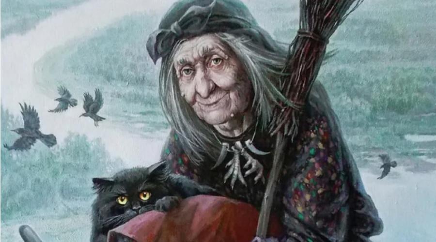 Баба-Яга, Баба-Яга в кинематографе, баба яга сказочный персонаж