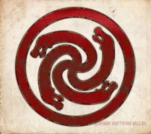 Знак славянского Бога Велеса, Змеевик