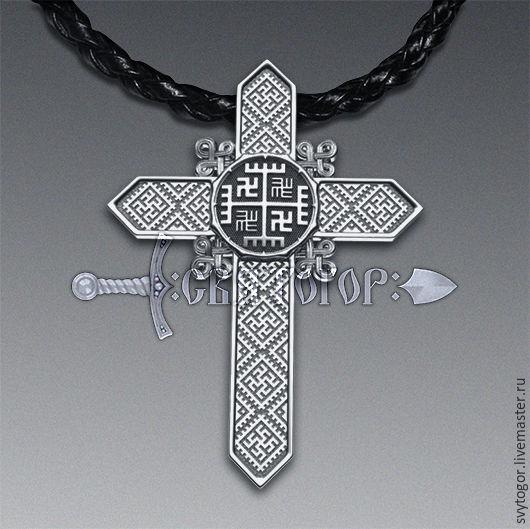 Амулет славянский крест: значение, как правильно носить